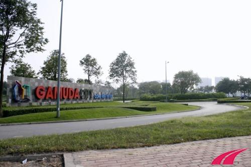 Địa điểm chạy bộ ở Hà nội - Công viên Yên Sở (Gamuda)