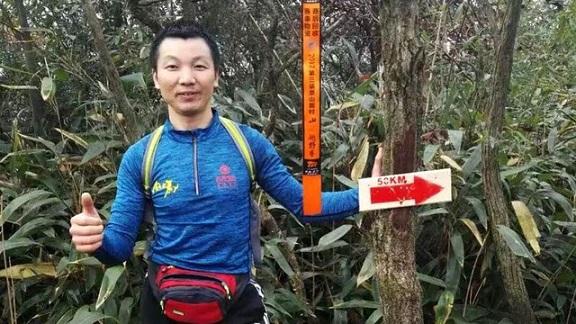 Pan Shancu chạy bộ hơn 210km về quê ăn Tết