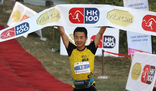 Chân chạy vô danh vô địch Hong Kong 100