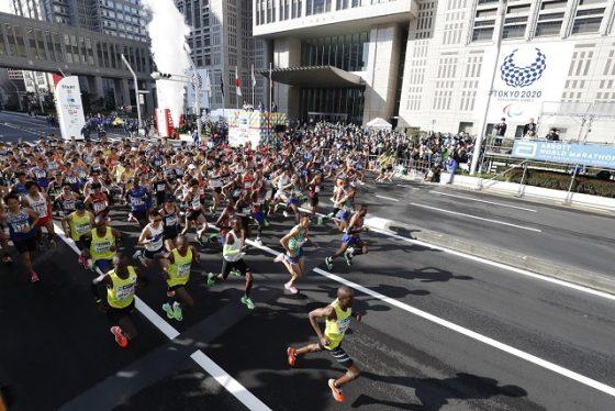 Tokyo Marathon. Ảnh: Tokyo Marathon