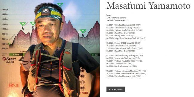 masafumi-yamamoto