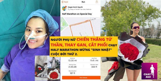 Nguyễn Lâm Như Quỳnh